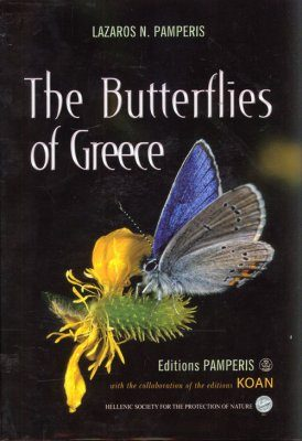 The Butterflies of Greece