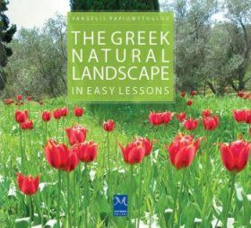 The Greek Natural Landscape in Easy Lessons