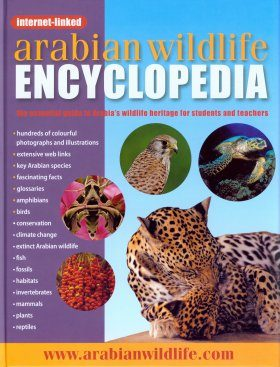 Arabian Wildlife Encyclopedia