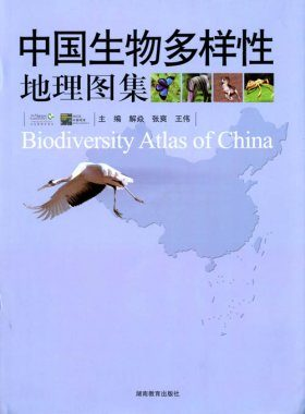 Biodiversity Atlas of China