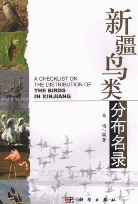 A Checklist on the Distribution of the Birds in Xinjiang [Chinese]