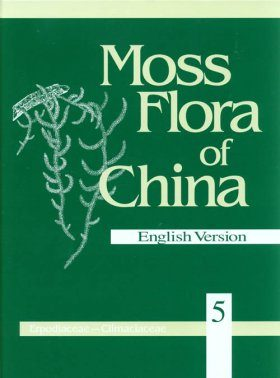 Moss Flora of China, Volume 5