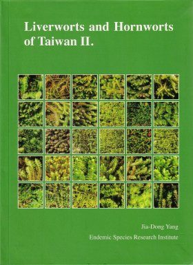 Liverworts and Hornworts of Taiwan, Volume 2