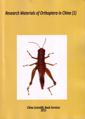 Research Materials of Orthoptera in China (1) [Chinese]