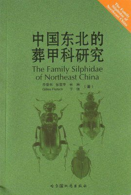 The Family Silphidae of Northeast China [Chinese]