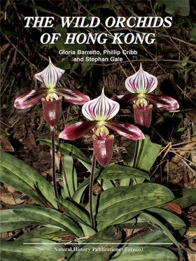 The Wild Orchids of Hong Kong