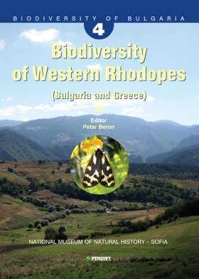 Biodiversity of Western Rhodopes, Part 2