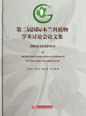 Proceedings of the Second International Symposium on the Family Magnoliaceae