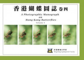 A Photographic Monograph on Hong Kong Butterflies, Volume 4