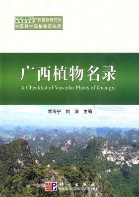 A Checklist of Vascular Plants of Guangxi