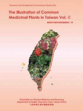 The Illustration of Common Medicinal Plants in Taiwan, Volume 2