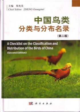 A Checklist on the Classification and Distribution of the Birds of China