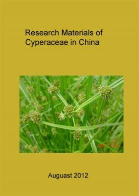 Research Materials of Cyperaceae in China