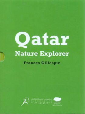 Qatar Nature Explorer Pack (6-Volume Set, English)