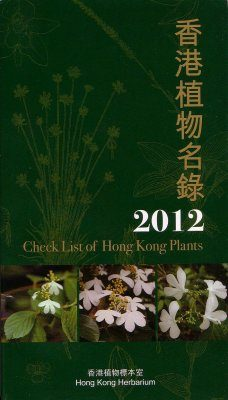 Check List of Hong Kong Plants