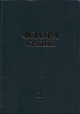 The Flora of Serbia, Volume 2 [Serbian]