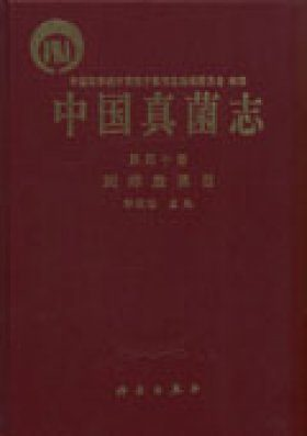Flora Fungorum Sinicorum, Volume 40 [Chinese]