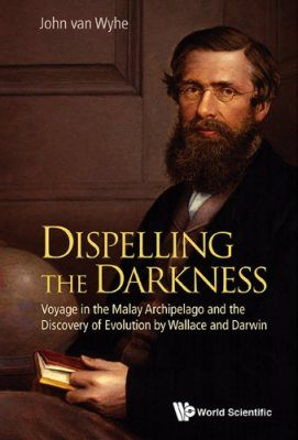 Dispelling the Darkness