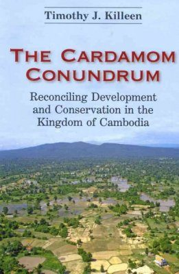 The Cardomom Conundrum