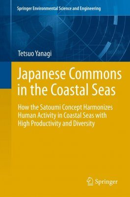 Japanese Commons in the Coastal Seas