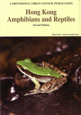 Hong Kong Amphibians and Reptiles