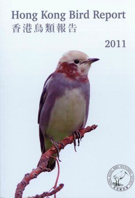 Hong Kong Bird Report 2011