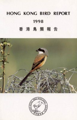 Hong Kong Bird Report 1998