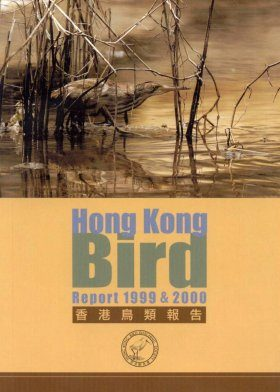 Hong Kong Bird Report 1999/00