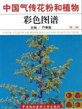 Color Atlas of Air-Borne Pollens and Plants in China [Chinese]