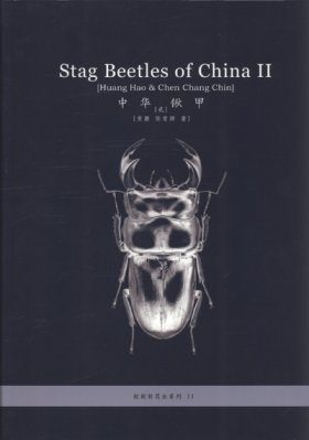 Stag Beetles of China, Volume 2