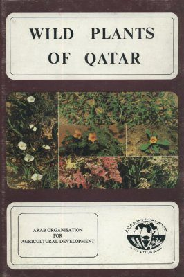 Wild Plants of Qatar
