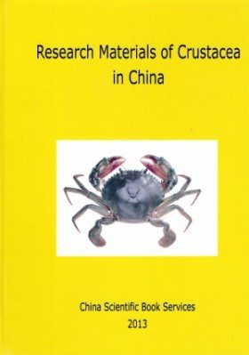 Research Materials of Crustacea in China