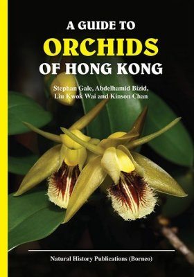 A Guide to Orchids of Hong Kong