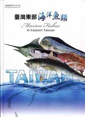 Marine Fishes in Eastern Taiwan [Chinese]