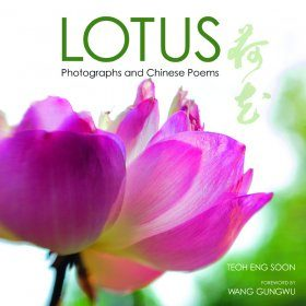 Lotus: Photographs and Chinese Poems = He Hua