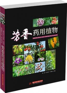 Medicinal and Aromatic Plants [Chinese]
