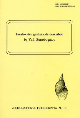 Freshwater Gastropods Described by Ya. I. Starobogatov
