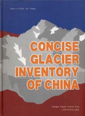 Concise Glacier Inventory of China