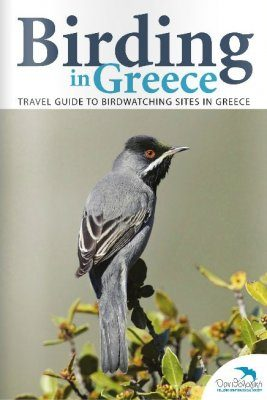 Birding in Greece