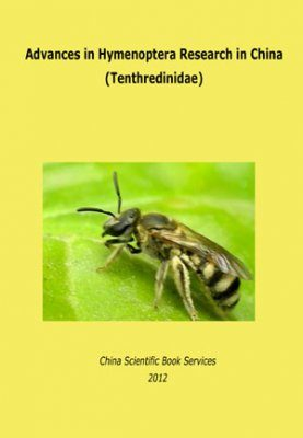 Advances in Hymenoptera Research in China (Tenthredinidae)