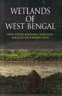 Wetlands of West Bengal
