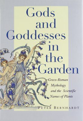 Gods and Goddesses in the Garden