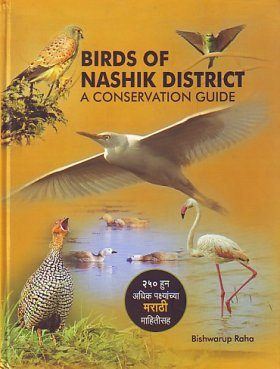 Birds of Nashik District
