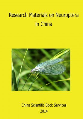 Research Materials on Neuroptera in China [English / Chinese]