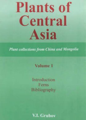 Plants of Central Asia, Volume 1: Introduction, Ferns, Bibliography