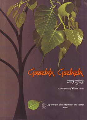 Gaachh Guchch: A Bouquet of Bihar Trees