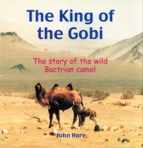 The King of the Gobi