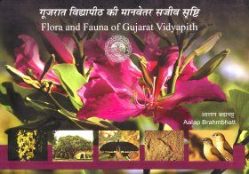 Flora and Fauna of Gujarat Vidyapith [English / Hindi]