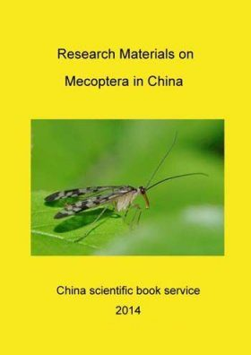 Research Materials on Mecoptera in China [English / Chinese]