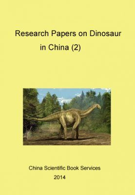 Research Papers on Dinosaur in China (2)